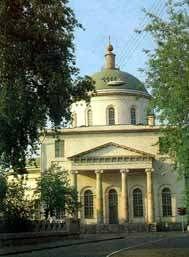 Храм Вознесения на Пушкинской площади, где венчался А.С. Пушкин с Н.Н. Гончаровой.