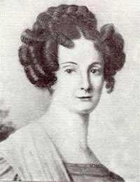 Екатерина Николаевна Орлова