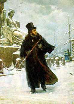 А с пушкин